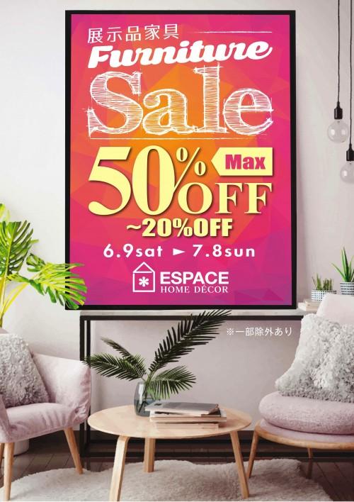6月家具処分セールA1ポスター3