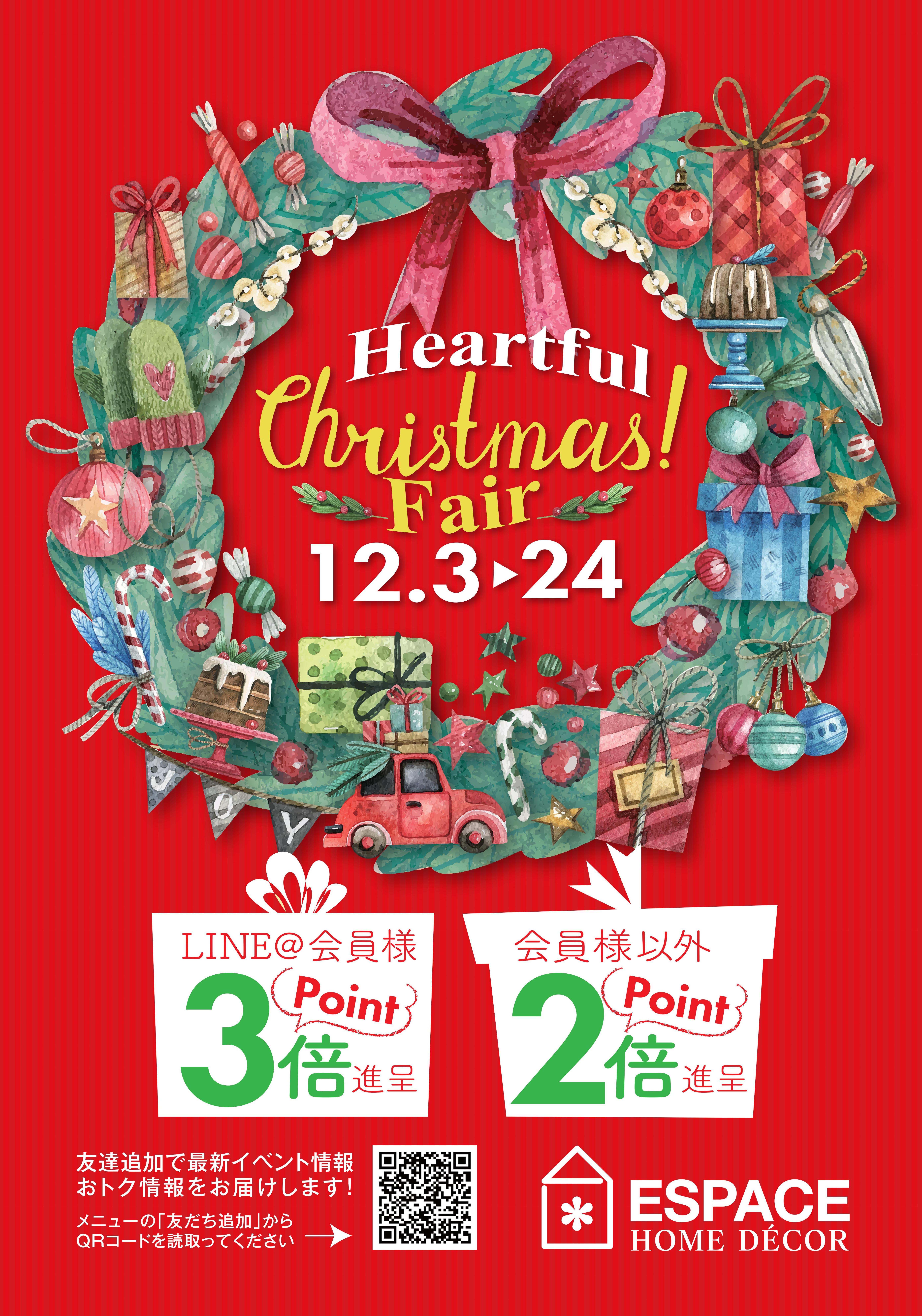 クリスマスフェア201812_01