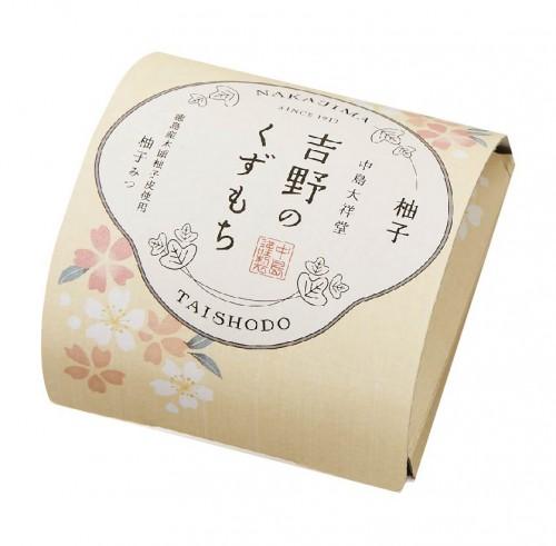 バラ YKB柚子