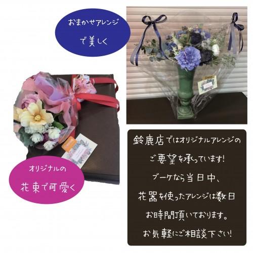 作品例_01