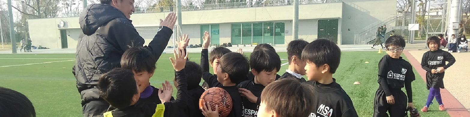 ESPACE SOCCER SCHOOL