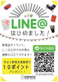 LINE POP_01