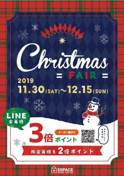 A4クリスマスフェア