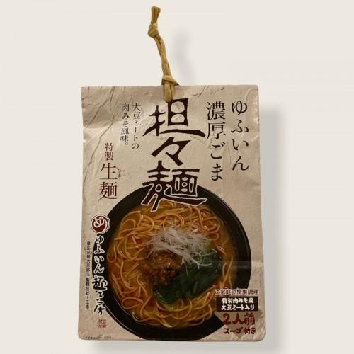 由布製麵 担々麺